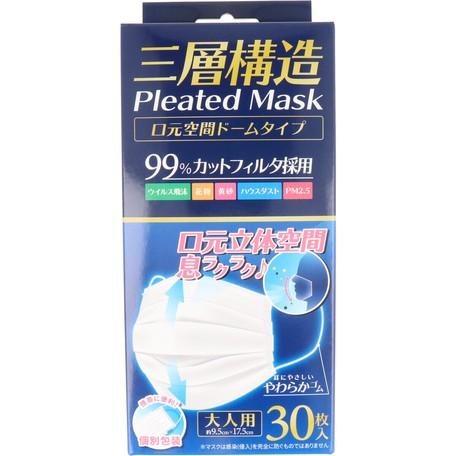 ビデオ屋 マスク